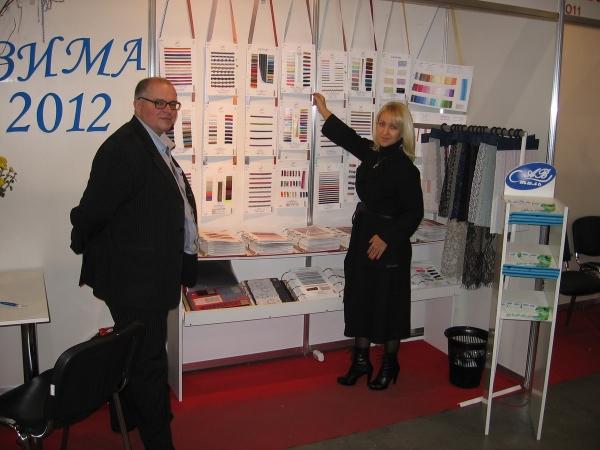 АВ Стиль - выставка ТНФ 2010